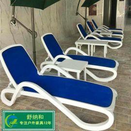 游泳馆沙滩椅广州舒纳和直供