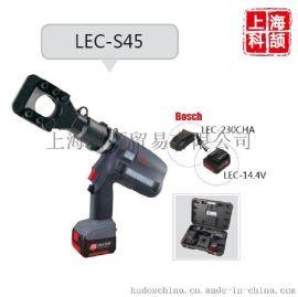 KUDOS充电式液压切刀LEC-S45