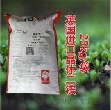 英国进口施美特工业级农用晶体磷酸二铵冲施肥料