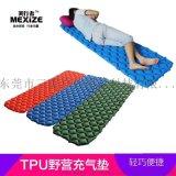 按压式充气枕TPU旅行腰枕护颈枕