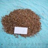 1-3mm 2-4mm育苗用膨胀蛭石 金黄色蛭石