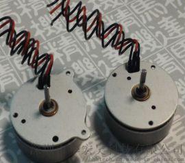 微型发电机2812行走发电机