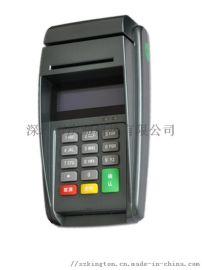 庆通T9多功能密码键盘智能IC卡读写器厂家