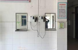 湖南永州校园自助投币刷卡手机支付吹风机