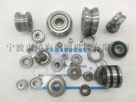 不锈钢轴承SMR95ZZ/SMR85