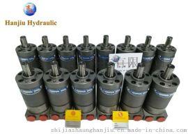 热卖采煤机配件小体积油马达OMM20 BMM-20摆线液压马达