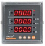 數位式多功能電能表,ACR220E/J報警電能表