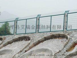 铁路护栏网-铁路隔离网-铁路隔离栅