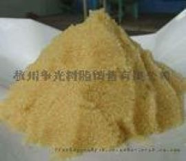 001×7 FC 强酸性阳离子交换树脂