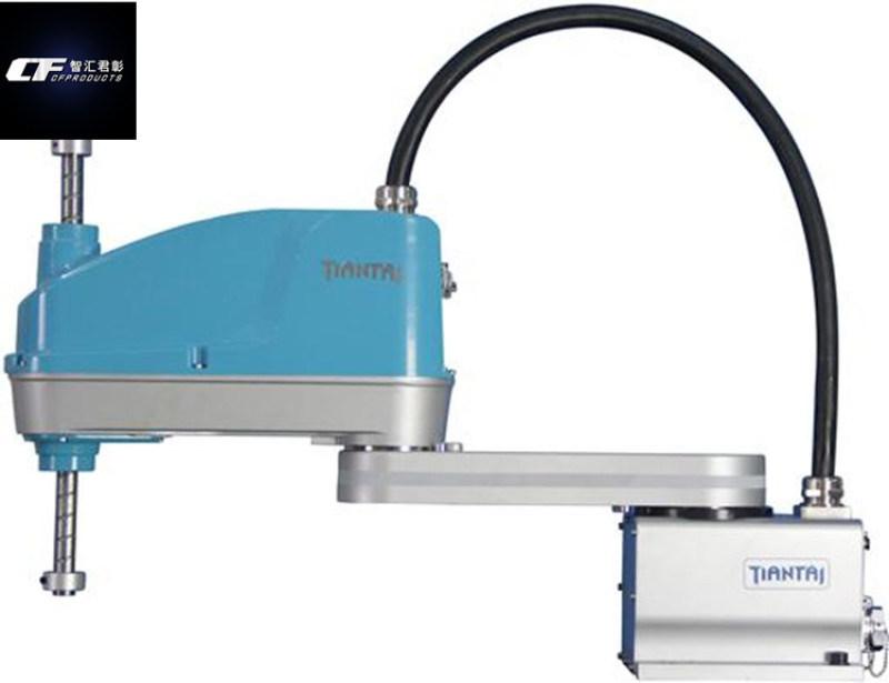 ISO9001驗證小物件機械手