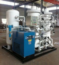 氮气发生器 小型氮气机