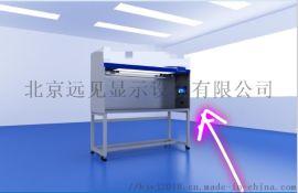 生物安全柜,超净工作台专用嵌入式工业平板电脑