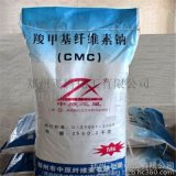 厂家直销絮状羧甲基纤维素 CMC 免熬建筑胶水原料