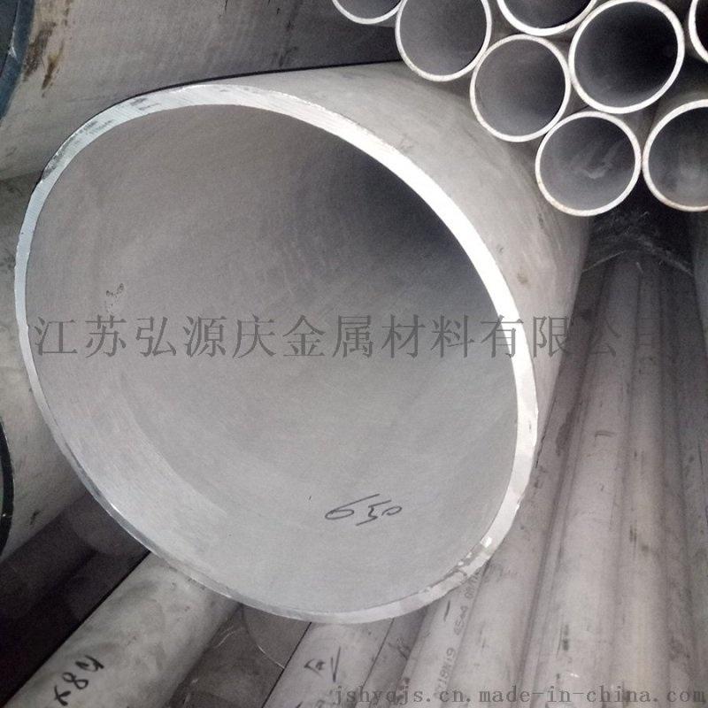 薄壁不锈钢无缝管 现货供应