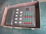 BXK-T不锈钢防爆控制箱600*400*150