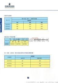 尼尔森低温自控温电伴热线(LT25-J)