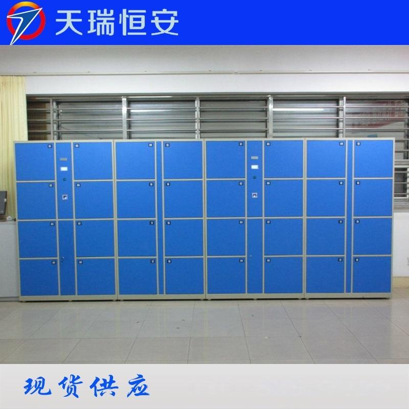 南京食品厂指纹自助储物柜生产厂家|天瑞恒安
