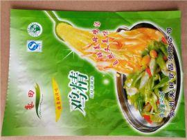 塑料包装袋 上海塑料包装袋定做 上海塑料包装袋供应商 冉德供