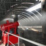 30米全自动远程雾炮机 煤场防爆环保雾炮机