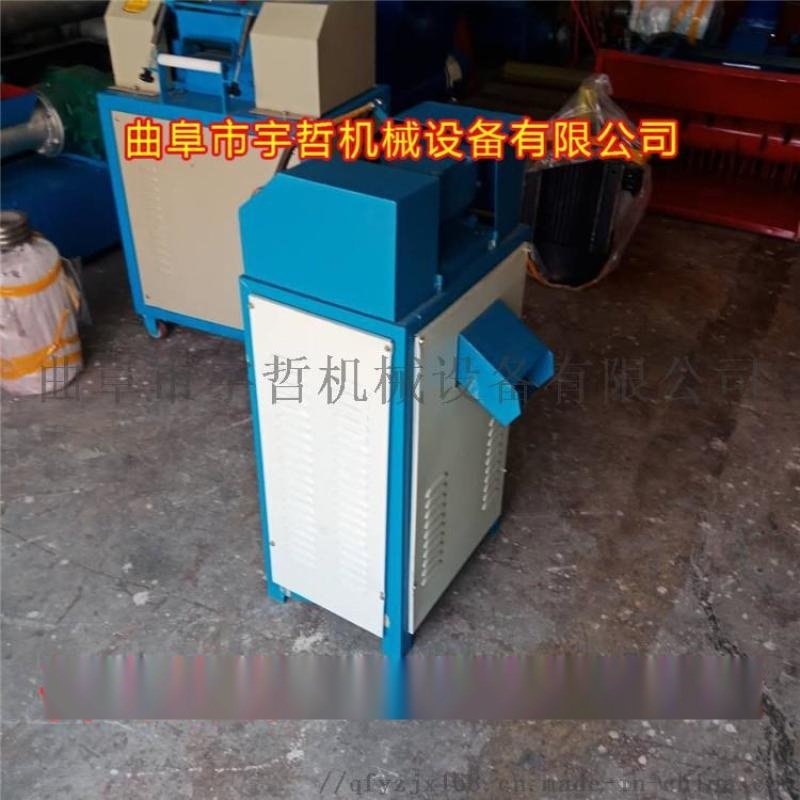 直销塑料切粒机 220型颗粒切粒机  塑料辅机