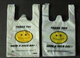 郑州塑料袋包装印刷  塑料袋的好处