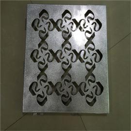 艺术馆门头雕花铝单板 体验馆外墙雕花铝单板造型