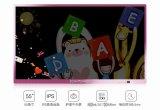 新品促銷55寸幼兒園教學會議一體機 互動電子白板