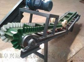 电动升降挡边输送机流水线 有机肥料装卸输送机莆田