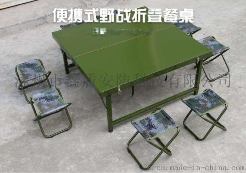 [鑫盾安防]批發軍綠色野戰摺疊桌椅 野戰作業作訓桌椅XD9