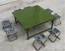 [鑫盾安防]野戰作業桌 折疊椅子,野戰折疊桌椅生產基地