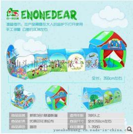 儿童帐篷投篮游戏屋大房子玩具屋可折叠三合一