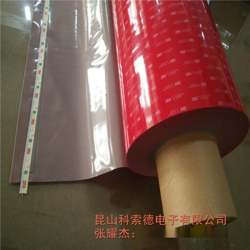 绍兴3M5604双面胶、灰色强力亚克力双面胶
