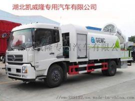武汉喷雾降尘车批发厂商 喷雾降尘车配置参数