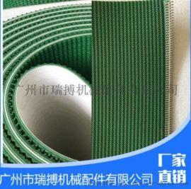 直条纹输送带3mm厚度-绿色输送带-花纹输送带