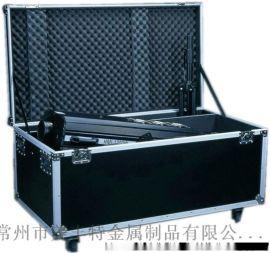 品牌铝合金航空箱 运输北京赛车仪器铝箱