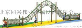 儿童户外拓展 幼儿园大型玩具 滑梯攀爬架荡桥