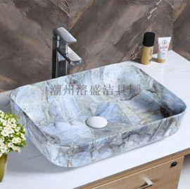 长方形复古新款欧式蓝色单孔陶瓷洗手洗脸盆
