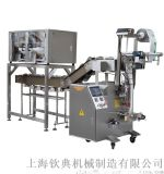 厂家直销原茶包装机 八宝茶混合称重包装机