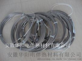 华阳生产MI铠装加热电缆/高温防爆加热电缆