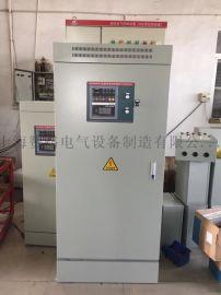消防泵一用一备消火栓喷淋泵 稳压泵星三角降压启动一用一备配电箱配电柜控制箱55kw