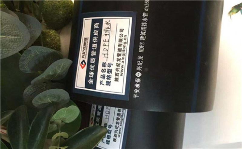 陝西銅川 HDPE排水管 長期銷售