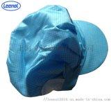 LEENOL防靜電工作帽LN-1560312