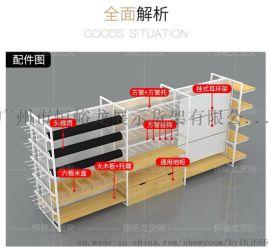 厂家直销名创优品靠墙边柜,H&M中岛展示柜,购物篮