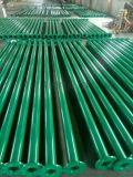 四川塗塑鋼管 襯塑鋼管 熱浸塑鋼管 鋼塑復合管