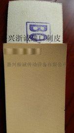 韩国进口刺皮BO-402 糙面橡胶 包辊带