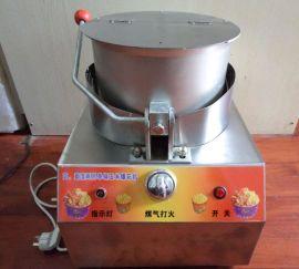 单锅电动爆米花机,全自动燃气玉米爆花机