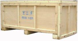 东莞出口木箱,东莞出口木箱厂家,东莞出口木箱定制