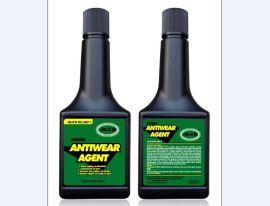 汽车发动机抗磨修复剂 烧机油精引擎降噪保养护 机油添加剂