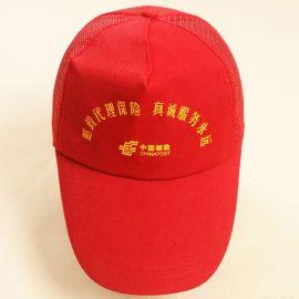 生产红色涤棉 网眼布中国邮政印花广告礼品帽子