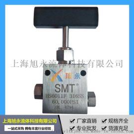 不锈钢超高压手动针阀 气体零泄漏针阀截止阀